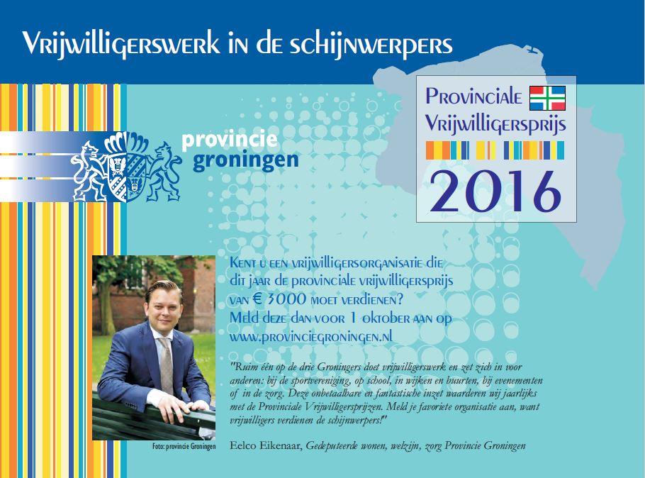 Prov. Vrijw.prijs 2016 afb.1