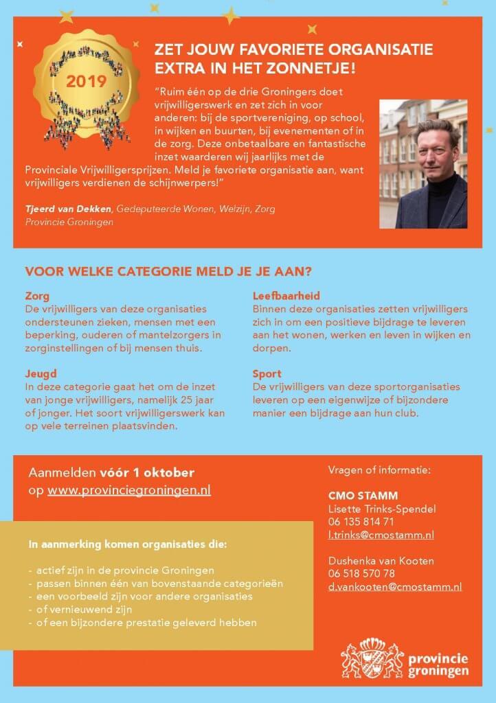uitleg over de provinciale Vrijwilligersprijs Groningen